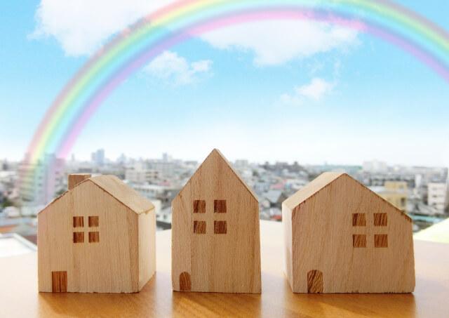 環境に優しいエコ住宅に